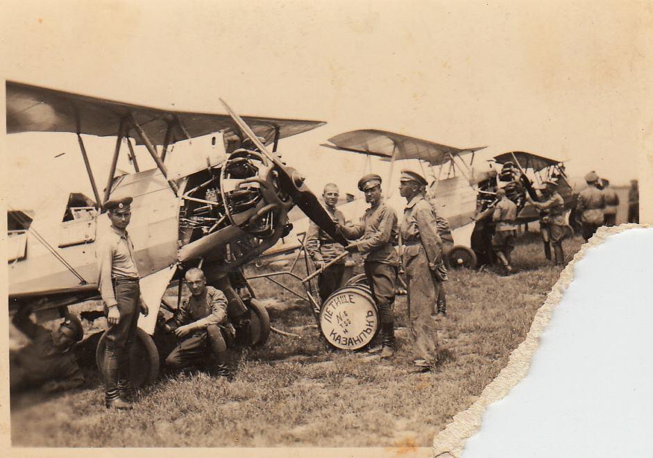 Летци и техници на Летище Казанлък - 1940 г.